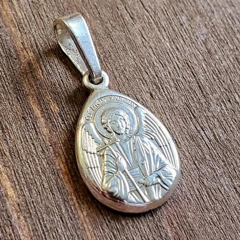 Нательная именная икона святой Ангел Хранитель с серебрением кулон медальон с молитвой