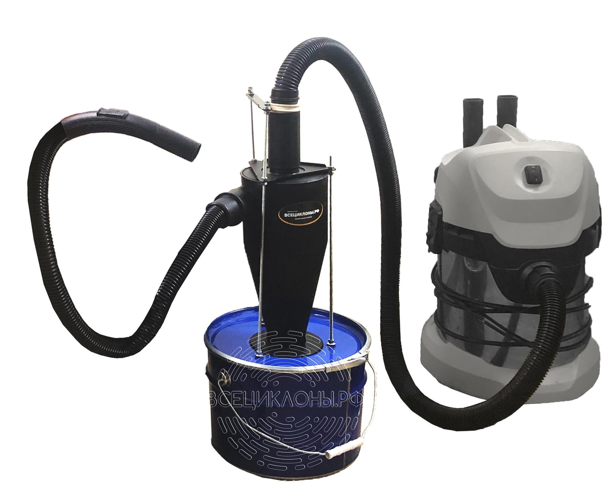 Циклонный фильтр MicroDust, пылесборник 10л, скелетный крепёж, шланг