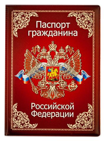Печать на вафельной бумаге, Паспорт-8