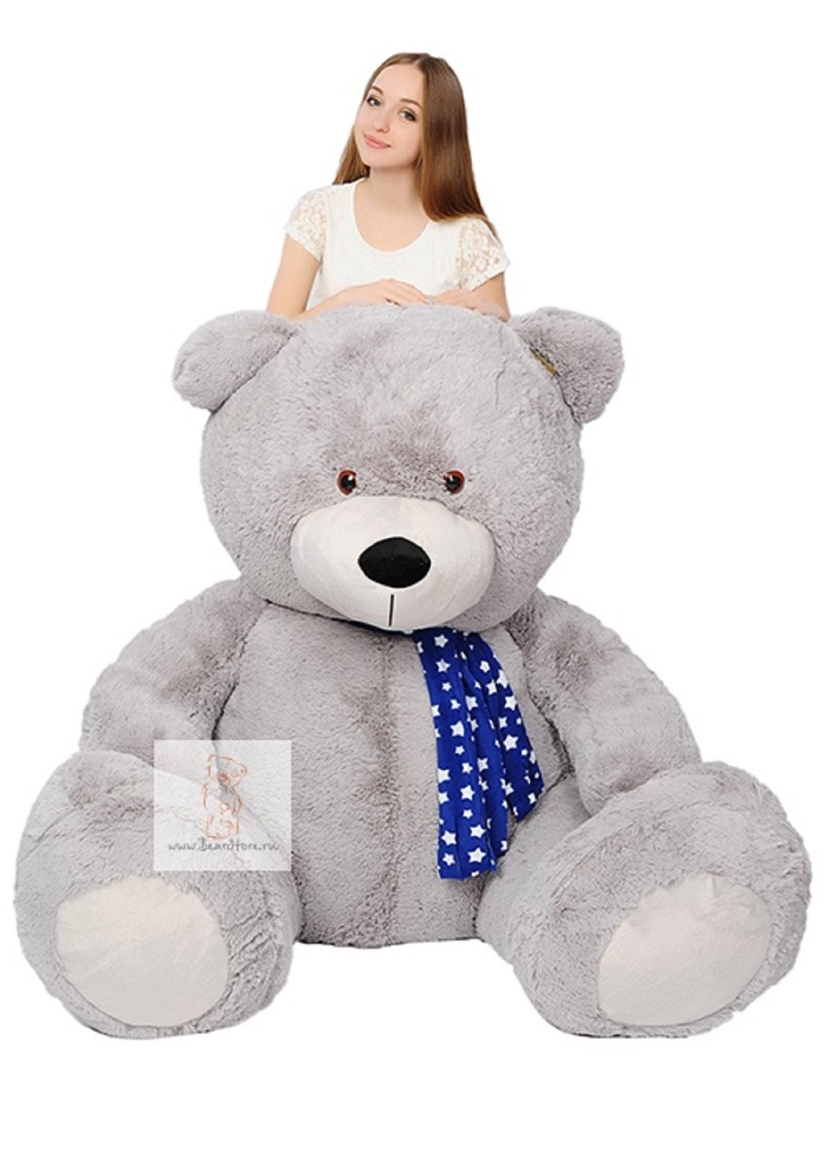 Медведь Герман 200 см