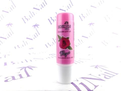Бальзам для губ Severina Kiss 4,6 гр