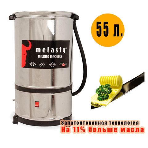 Электромаслобойка бытовая для фермеров и домашнего хозяйства 55 литров, Melasty, Турция