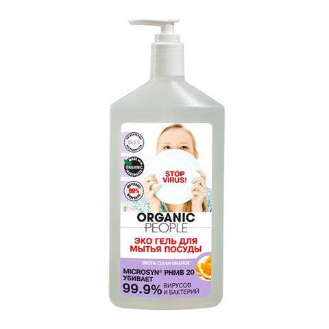 Organic PEOPLE, Эко гель для мытья посуды GREEN CLEAN ORANGE, 500мл