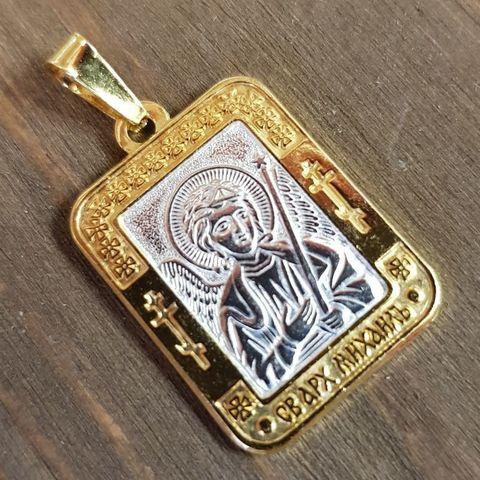 Нательная именная икона святой Михаил с позолотой кулон с молитвой