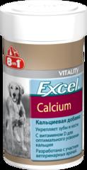 Кормовая добавка 8in1 Excel Calcium Эксель Кальций для собак