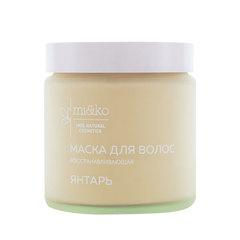 Маска Янтарь для светлых и осветленных волос,120мл, ТМ Mi&Ko
