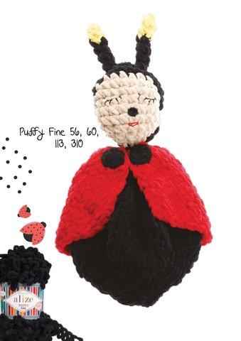 Пряжа Alize Puffy Fine цвет 056