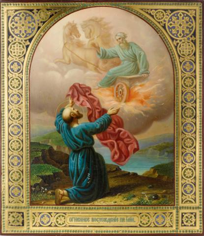 Икона Вознесение Пророка Ильи на дереве на левкасе