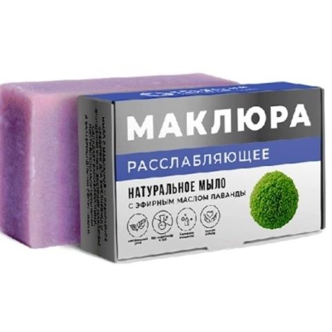 Мыло натуральное «Расслабляющее»  маклюра с маслом лаванды™Мануфактура Дом Природы