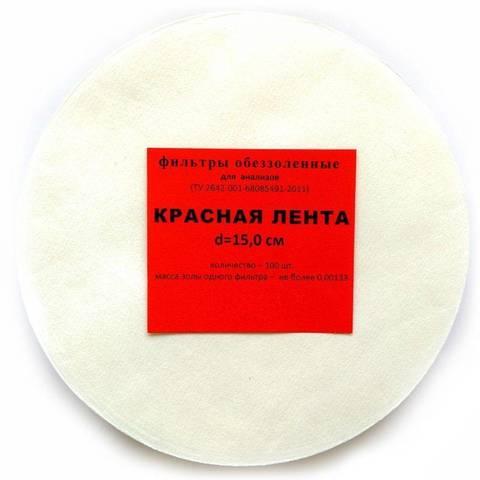 Фильтры обеззоленные Красная лента, 90 мм, 100 шт