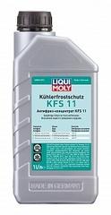 Антифриз-концентрат Kuhlerfrostschutz KFS 2000 G11 1л