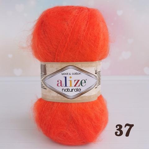 ALIZE NATURALE 37, Оранжевый