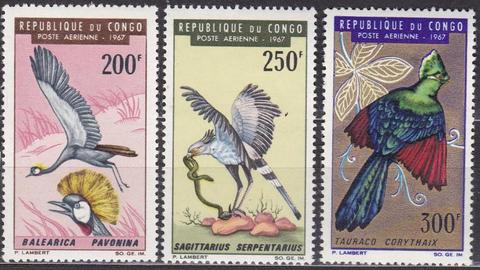 Конго 1967 № 120-2 Фауна **MNH