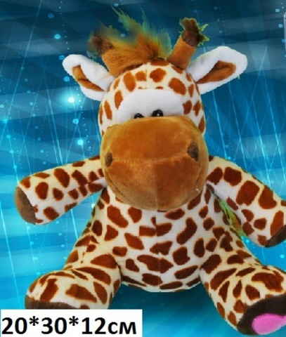 Н059 Жираф с шарфом 20х30х13см