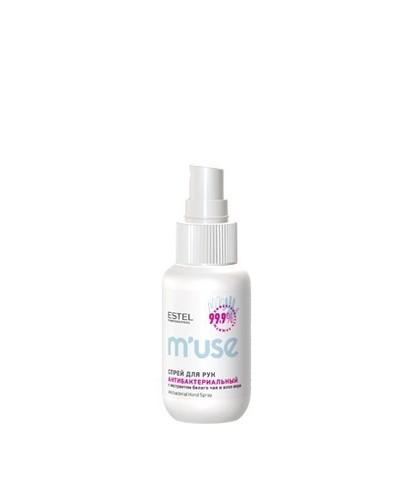 Антибактериальный спрей для рук M'USE, 65 мл