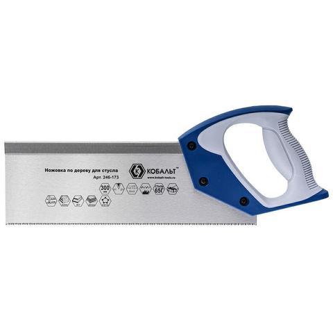 Ножовка по дереву КОБАЛЬТ 300 мм, для стусла, шаг 2 мм/ 12 TPI, закаленный зуб, 2D-заточка, двухкомпонентная рукоятка, точный рез