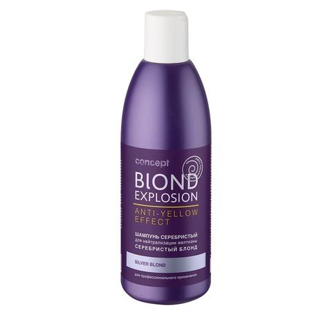 Бальзам оттеночный для светлых волос для нейтрализации желтизны, серебристый  блонд 300 мл