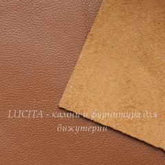 Кожа натуральная, коричневая, лист 21х15 см