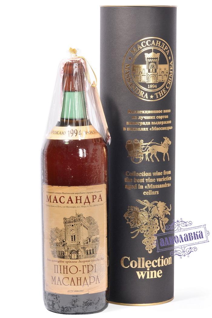 Вино коллекционное Пино Гри Массандра 1994 год белое десертное 0,7л 16%