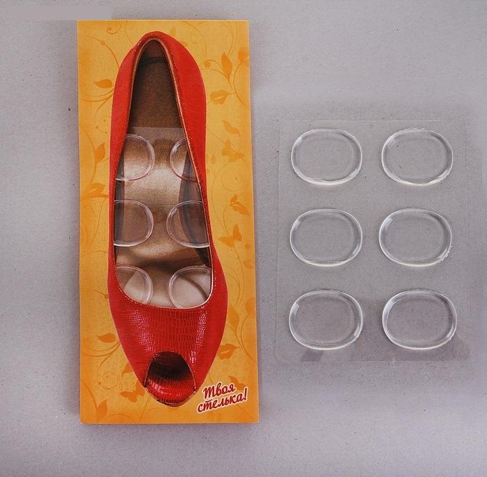 Силиконовые наклейки в обувь от мозолей, 1 упаковка