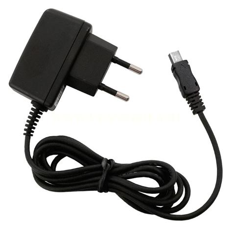 СЗУ Энерго+ Motorola V3 (miniUSB)