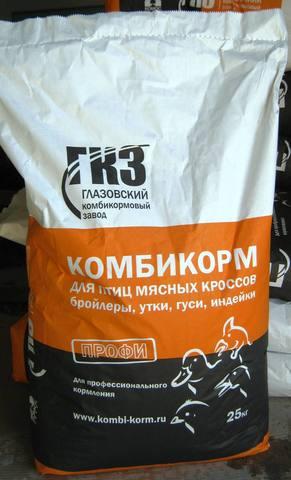 Комбикорм ПК-5 для цыплят-бройлеров, Глазовский комбикормовый завод