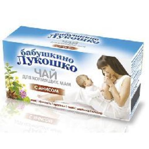 """Чай """"Бабушкино лукошко"""" травяной с анисом для кормящих женщин 20 пакетиков"""