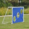 Ворота футбольные детские 240х150см.