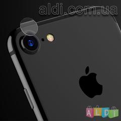 Защитное стекло Iphone 7, 8 (для камеры)