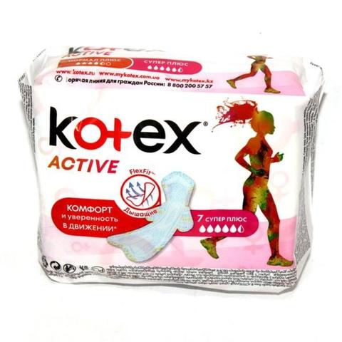 Прокладки KOTEX Active Super 7 шт РОССИЯ