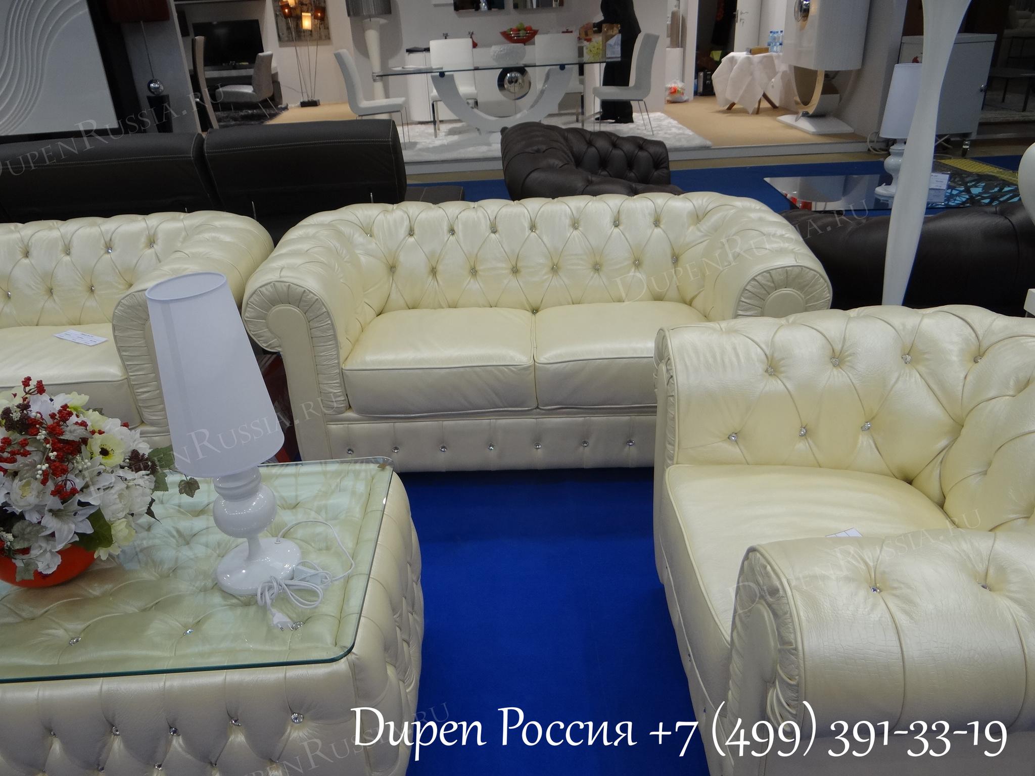 Комплект мягкой мебели ЕСФ В-258