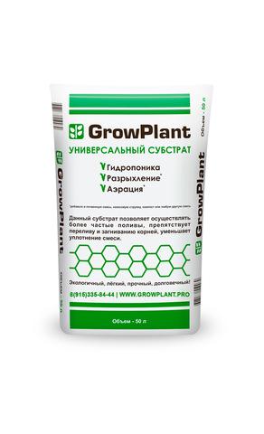 Субстрат пеностекольный Growplant 20-30 мм, 50л.
