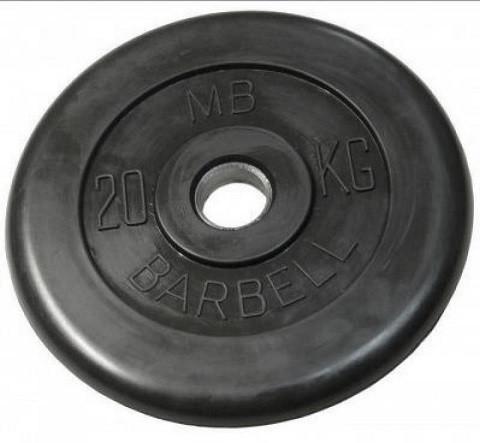 Диск Barbell MB 25 кг (31 мм)