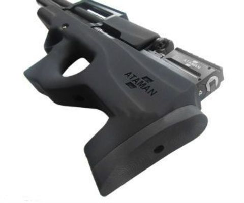 Ataman M2R Булл-пап SL 5,5 мм (Чёрный)(магазин в комплекте)(425)