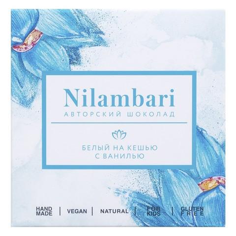 Nilambari шоколад белый с кешью (65 г)