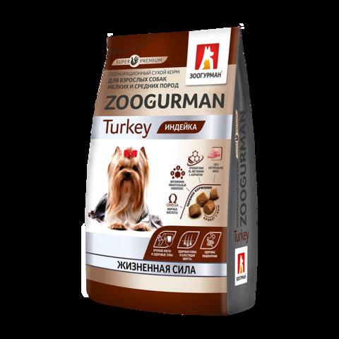 Зоогурман Gourmet Сухой корм для собак мелких и средних пород с индейкой