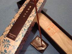 KD Japanese Mint