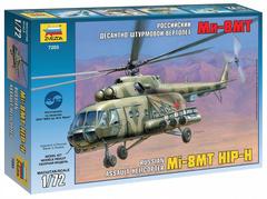 Вертолет «Ми-8МТ»
