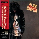Alice Cooper / Trash (CD)