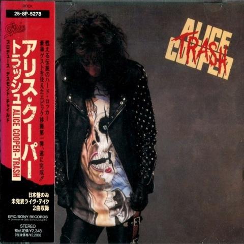 Alice Cooper / Trash (CD)