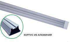 Линейная cветодиодная фитолампа 0,6м 18Вт для рассады