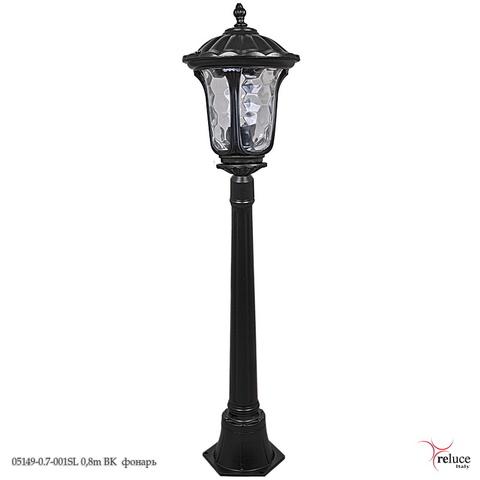05149-0.7-001SL 0,8m BK фонарь