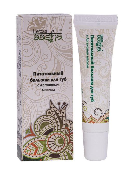 Питательный бальзам для губ с аргановым маслом, Aasha Herbals