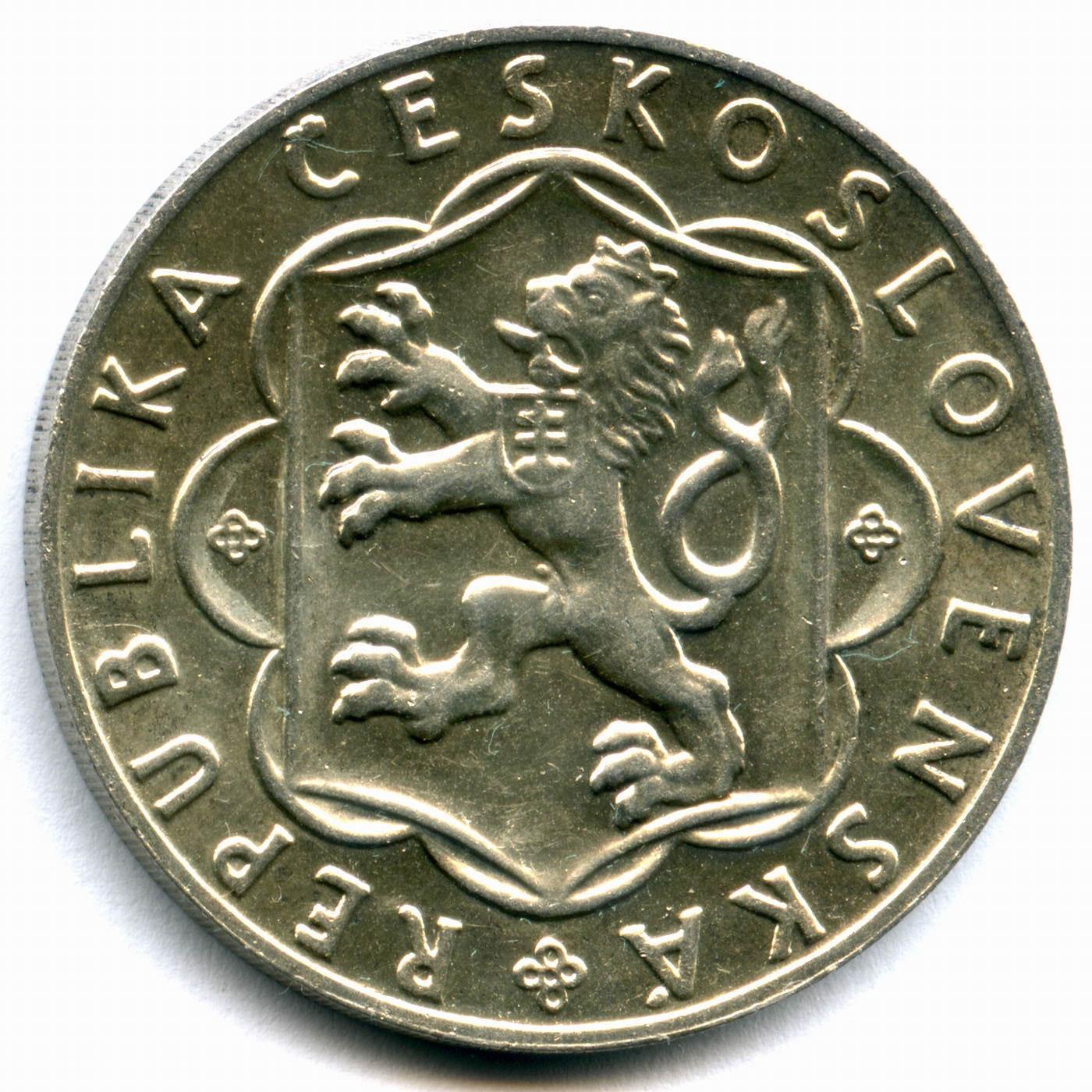 25 крон 1954. Чехословакия (10-летие словацкого восстания). Серебро XF