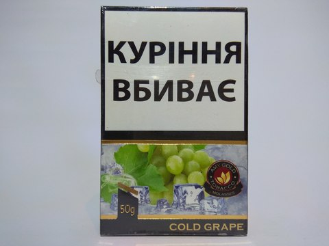 Табак для кальяна AMY Gold Cold Grape 50 гр