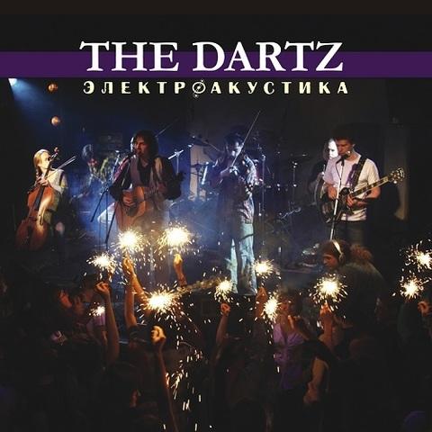The Dartz – Электроакустика (Live) (Digital)