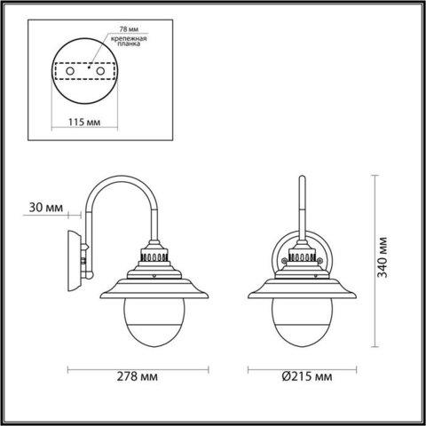 Ландшафтный настенный светильник 4836/1W серии KALPI