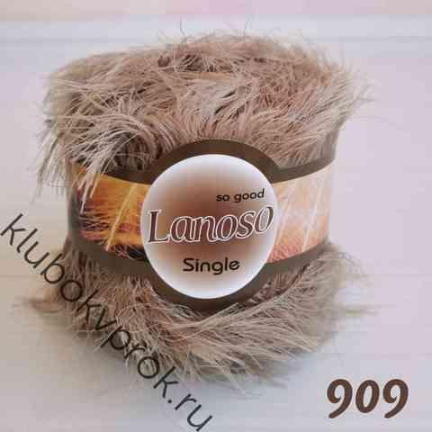 LANOSO SINGLE 909, Серый бежевый