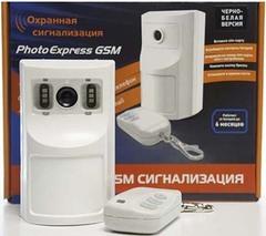 """Охранная MMS сигнализация """"Photo Express GSM"""""""