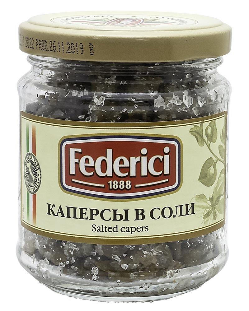 Каперсы в соли Federici 140 гр